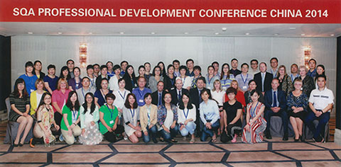 CPD China Event 2014