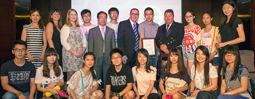 Star Awards China Competition 2014 winners (SQA HND programme students).